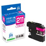 (まとめ)サンワサプライ リサイクルインクカートリッジLC211M対応 JIT-B211M【×5セット】