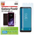 (まとめ)エレコム Galaxy Feel2/液晶保護フィルム/防指紋/反射防止 PD-SC02LFLF【×5セット】