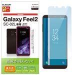 (まとめ)エレコム Galaxy Feel2/液晶保護フィルム/防指紋/高光沢 PD-SC02LFLFG【×5セット】