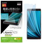 (まとめ)エレコム Xperia XZ3/液晶保護フィルム/指紋防止/光沢/薄型 PM-XZ3FLFTG01【×5セット】