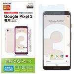 (まとめ)エレコム Google Pixel 3/液晶保護フィルム/防指紋/反射防止 PM-GPL3FLF【×5セット】