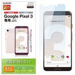 (まとめ)エレコム Google Pixel 3/液晶保護フィルム/防指紋/高光沢 PM-GPL3FLFG【×5セット】