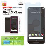 (まとめ)エレコム Google Pixel 3XL/液晶保護フィルム/防指紋/反射防止 PM-GPL3XLFLF【×5セット】