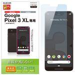 (まとめ)エレコム Google Pixel 3XL/液晶保護フィルム/防指紋/高光沢 PM-GPL3XLFLFG【×5セット】