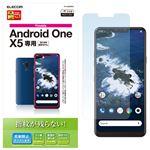 (まとめ)エレコム Android One X5/液晶保護フィルム/防指紋/反射防止 PY-AOX5FLF【×5セット】