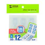 (まとめ)サンワサプライ SDカードケース(12枚収納・クリア) FC-MMC26CL【×5セット】