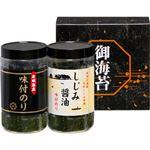 (まとめ)有明海産&しじみ醤油味付のり B4044540【×5セット】