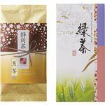(まとめ)静岡茶「さくら」 L3153517【×5セット】