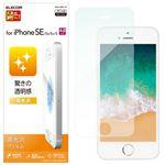 (まとめ)エレコム iPhone SE/液晶保護フィルム/光沢 PM-A18SFLTG【×5セット】