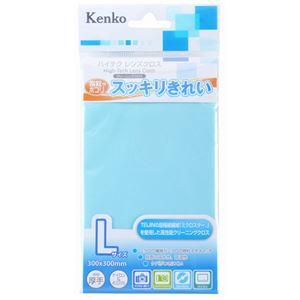 (まとめ)ケンコー・トキナー ハイテクレンズクロス Lサイズ 30CM カク ブル- KEN01638【×5セット】 - 拡大画像