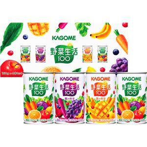 (まとめ)野菜飲料ギフト C1246017【×5セット】 - 拡大画像