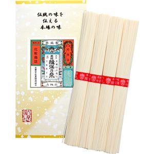 (まとめ)手延素麺 揖保乃糸 上級品 B4033526【×5セット】 - 拡大画像
