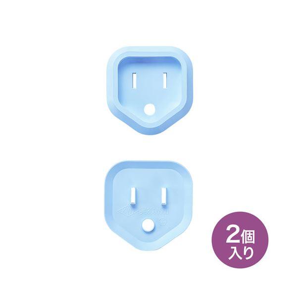 (まとめ)サンワサプライ プラグ安全カバー ブルー TAP-PSC3NBL【×5セット】