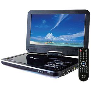 AVOX 10インチポータブルDVDプレーヤー ADP-1001HK - 拡大画像