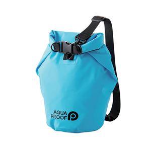 エレコム 防水・防塵バッグ ドライバッグ Sサイズ 5L ブルー P-WPBD05BU - 拡大画像