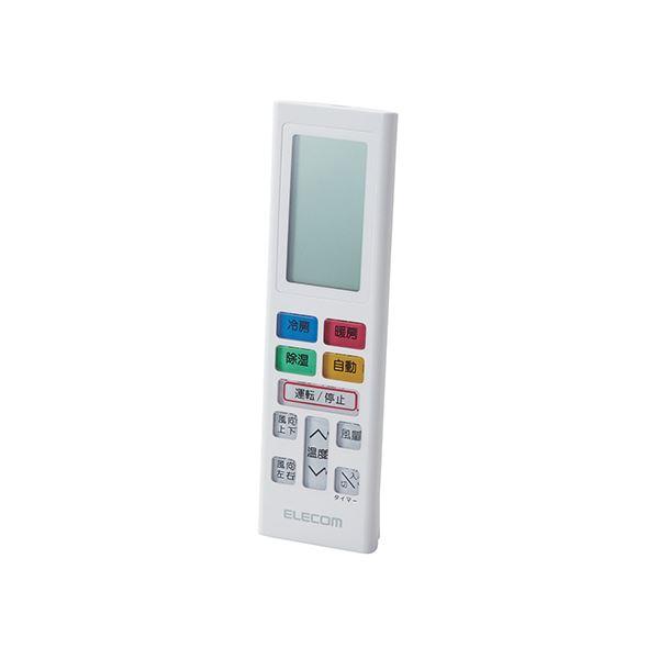 エレコム かんたんエアコン用リモコン 10メーカー対応 Mサイズ ホワイト ERC-AC01MWH-MU