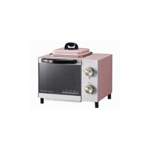 コイズミ オーブントースター ピンク KOS0703P