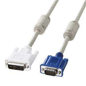 サンワサプライ DVIケーブル(アナログ) KC-DVI-HD5K3 - 拡大画像