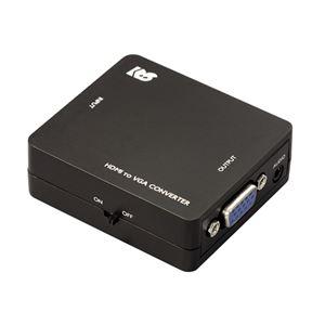 ラトックシステム HDMI to VGAコンバーター RS-HD2VGA1 - 拡大画像