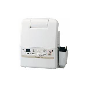 象印 ふとん乾燥機 ホワイト RF-EA20-WA - 拡大画像