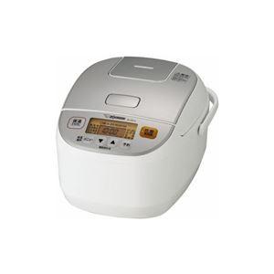 象印 マイコン炊飯ジャー 「極め炊き」 (5.5合炊き) ホワイト NL-DS10-WA - 拡大画像