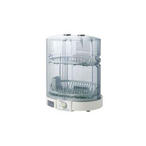 象印 食器乾燥機 EY-KB50-HA - 拡大画像