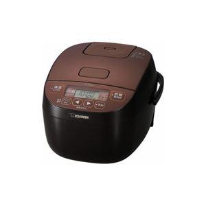 象印 小容量マイコン炊飯ジャー 3合炊き ブラウン NL-BC05-TA - 拡大画像