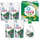 P&G アリエール液体洗剤部屋干し用ギフトセット PGLD-30X 6310-092