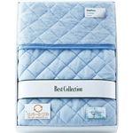 涼感&吸水速乾リバーシブル敷パット ブルー B5146060