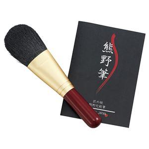 熊野化粧筆 筆の心 フェイスブラシ(ショート) K10502419 - 拡大画像