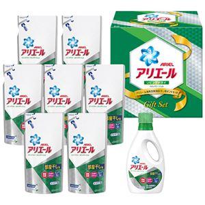 P&G アリエール液体洗剤部屋干し用ギフトセット PGLD-50X 6310-101 - 拡大画像