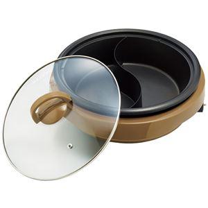 アピックス 電気二食鍋 ブラウン 6205-053 - 拡大画像