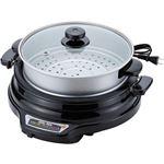 グリルパン27cm 蒸し鍋付 B5163014
