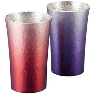 錫製タンブラー200ml 赤・紫(2客セット) 6156-067 - 拡大画像