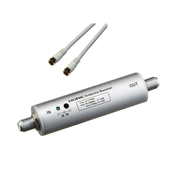 HORIC アンテナブースター 室内・地デジ(UHF/VHF)専用 中継タイプ + アンテナケーブル 1m ホワイト 両側F型ネジ式コネクタ ストレート/ストレートタイプセット HAT-ABS024+HAT10-914SS