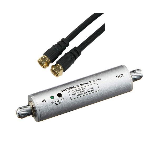 HORIC アンテナブースター 室内・地デジ(UHF/VHF)専用 中継タイプ + アンテナケーブル 1m ブラック 両側F型ネジ式コネクタ ストレート/ストレートタイプセット HAT-ABS024+HAT10BK