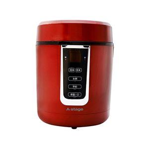 エスキュービズム A-Stage 1.5合炊き炊飯器 レッド GRC-H15R - 拡大画像