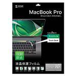 サンワサプライ 16インチMacBook Pro Touch Bar搭載モデル用液晶保護反射防止フィルム LCD-MBR16T