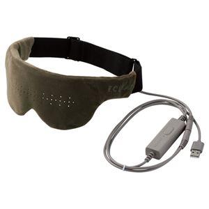 エレコム エクリアwarm/USBホットアイマスク/オリーブカーキ HCW-E01GN - 拡大画像