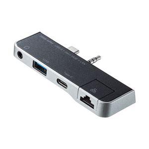 サンワサプライ SurfaceGo用USB3.1 Gen1(USB3.0)ハブ USB-3HSS5BK - 拡大画像