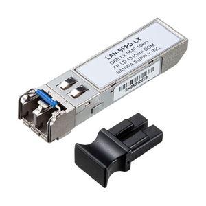 サンワサプライ SFP Gigabit用コンバータ LAN-SFPD-LX - 拡大画像