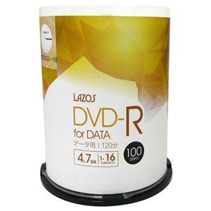 (まとめ)Lazos データ用 DVD-R 100枚組 【×5個セット】 L-DD100PX5 - 拡大画像