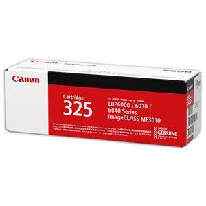 CANON トナーカートリッジ325 3484B003 CRG-325 - 拡大画像