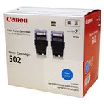 CANON トナーカートリッジ502 2P シアン 9644A003 CRG-502CYN2P