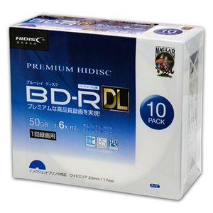 (まとめ)PREMIUM HIDISC BD-R DL 1回録画 6倍速 50GB 10枚 スリムケース 【×10個セット】 HDVBR50RP10SCX10 - 拡大画像