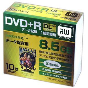 (まとめ)HIDISC DVD+R DL 8倍速対応 8.5GB 1回 データ記録用 インクジェットプリンタ対応10枚 スリムケース入り 【×10個セット】 HDD+R85HP10SCX10 - 拡大画像