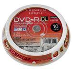 (まとめ)HIDISC CPRM対応 録画用 DVD-R DL 片面2層 8.5GB 10枚 8倍速対応 インクジェットプリンター対応 【×20個セット】 HDDR21JCP10SPX20