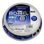 (まとめ)PREMIUM HIDISC BD-R DL 1回録画 6倍速 50GB 10枚 スピンドルケース 【×20個セット】 HDVBR50RP10SPX20