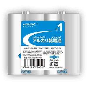 (まとめ)HIDISC アルカリ乾電池 単1形2本パック 【×50個セット】 HDLR20/1.5V2PX50 - 拡大画像