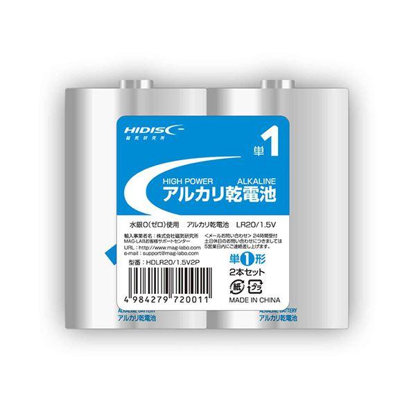 (まとめ)HIDISC アルカリ乾電池 単1形2本パック 【×50個セット】 HDLR20/1.5V2PX50